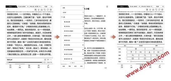 BOOX NOVA PRO 7.8英寸纯平带手写电子书阅读器 2+32G,售价2280 RMB 电子墨水阅读器 第11张