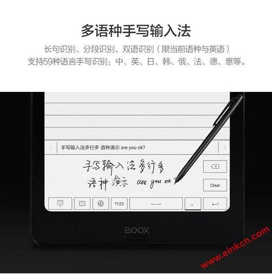 BOOX NOVA PRO 7.8英寸纯平带手写电子书阅读器 2+32G,售价2280 RMB 电子墨水阅读器 第13张