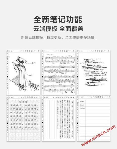 BOOX NOVA PRO 7.8英寸纯平带手写电子书阅读器 2+32G,售价2280 RMB 电子墨水阅读器 第14张