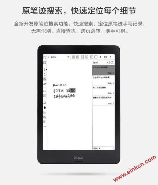 BOOX NOVA PRO 7.8英寸纯平带手写电子书阅读器 2+32G,售价2280 RMB 电子墨水阅读器 第15张