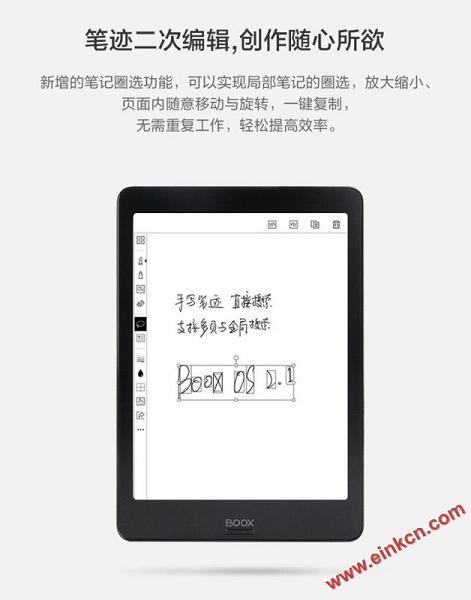 BOOX NOVA PRO 7.8英寸纯平带手写电子书阅读器 2+32G,售价2280 RMB 电子墨水阅读器 第16张