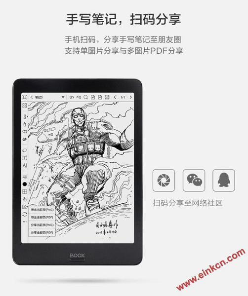 BOOX NOVA PRO 7.8英寸纯平带手写电子书阅读器 2+32G,售价2280 RMB 电子墨水阅读器 第17张