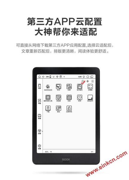 BOOX NOVA PRO 7.8英寸纯平带手写电子书阅读器 2+32G,售价2280 RMB 电子墨水阅读器 第19张