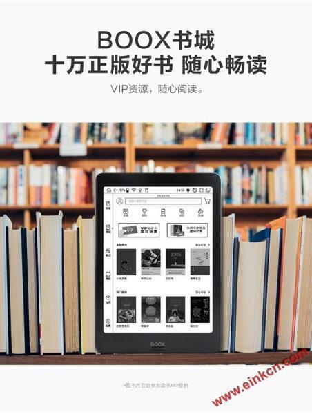 BOOX NOVA PRO 7.8英寸纯平带手写电子书阅读器 2+32G,售价2280 RMB 电子墨水阅读器 第21张