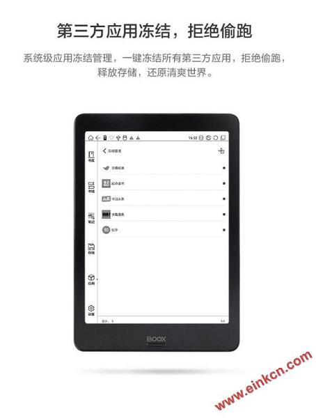 BOOX NOVA PRO 7.8英寸纯平带手写电子书阅读器 2+32G,售价2280 RMB 电子墨水阅读器 第20张