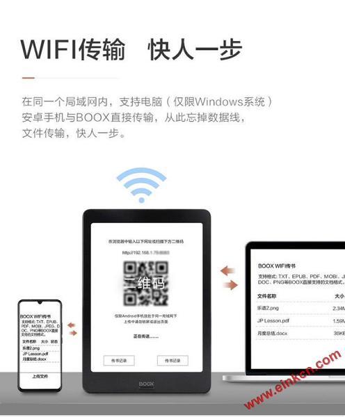 BOOX NOVA PRO 7.8英寸纯平带手写电子书阅读器 2+32G,售价2280 RMB 电子墨水阅读器 第22张
