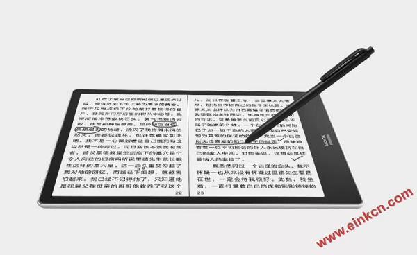 10.3英寸BOOX Note Pro阅读器正式发售,大屏手笔双触带前光 电子墨水笔记本 第6张