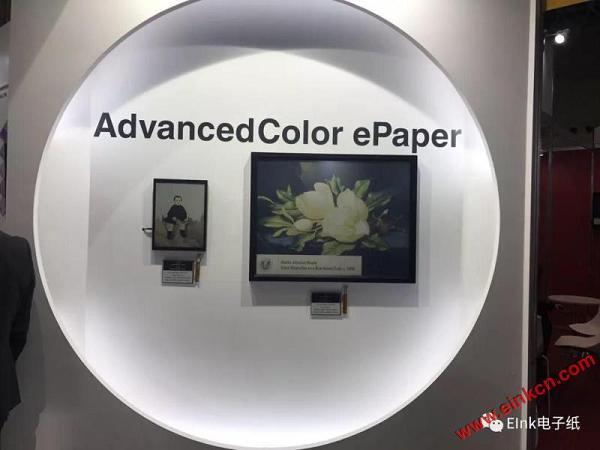 CEATEC 2018 | E Ink电子纸添彩智慧生活|广告,穿戴,标签,彩色 电子墨水屏新闻 第5张