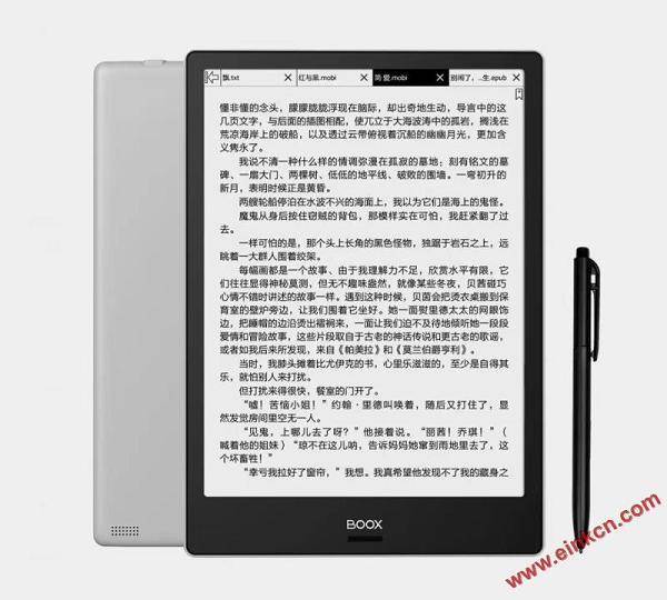 10.3英寸BOOX Note Pro阅读器正式发售,大屏手笔双触带前光 电子墨水笔记本 第5张