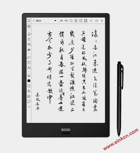 10.3英寸BOOX Note Pro阅读器正式发售,大屏手笔双触带前光 电子墨水笔记本 第2张