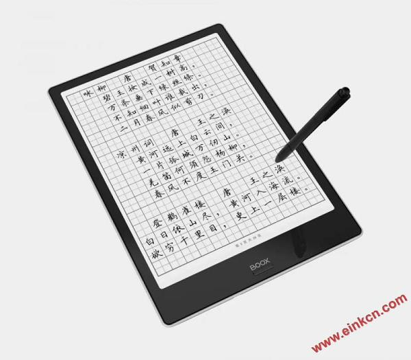 10.3英寸BOOX Note Pro阅读器正式发售,大屏手笔双触带前光 电子墨水笔记本 第10张