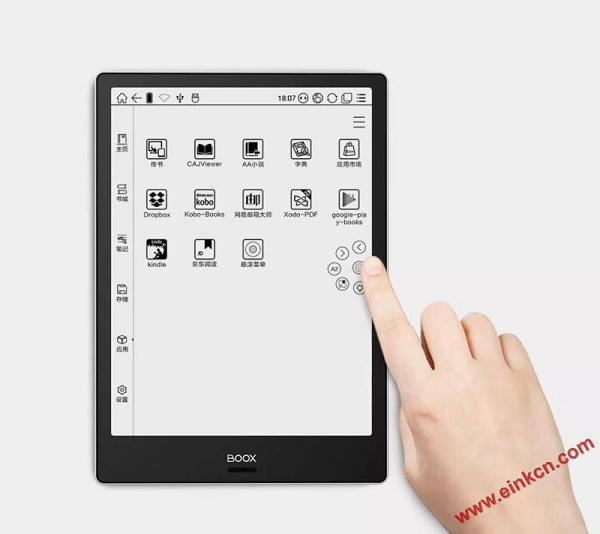 10.3英寸BOOX Note Pro阅读器正式发售,大屏手笔双触带前光 电子墨水笔记本 第11张