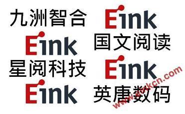 E Ink智慧教育生态圈-九洲智合,国文阅读,英唐数码,星阅科技 墨水屏智慧教育 第1张