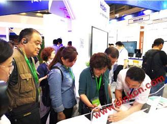 新一代学习神器! Leadpie智能电子纸P9国内首发 电子笔记 第1张
