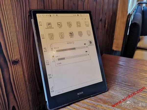 屏幕会发光的电纸书,文石BOOX Note Pro体验 电子墨水笔记本 第5张