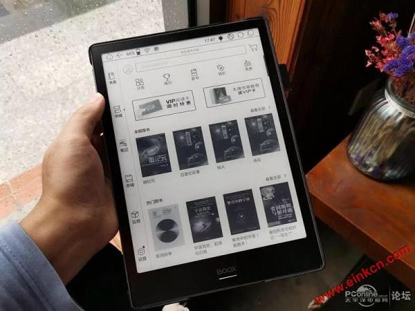 屏幕会发光的电纸书,文石BOOX Note Pro体验 电子墨水笔记本 第24张