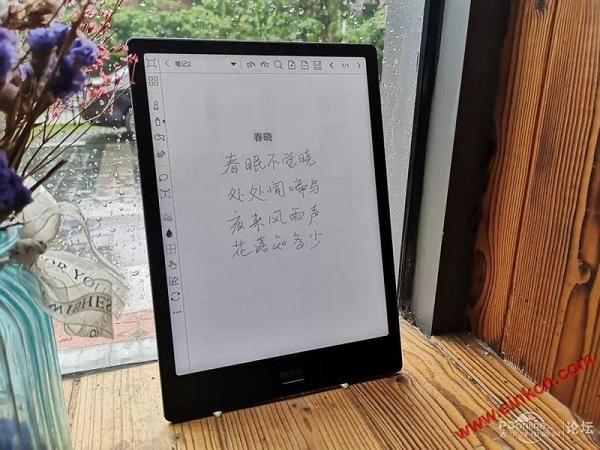 屏幕会发光的电纸书,文石BOOX Note Pro体验 电子墨水笔记本 第13张
