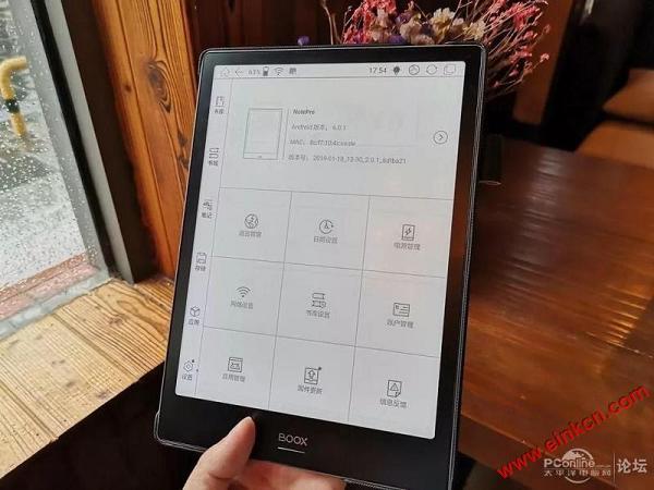 屏幕会发光的电纸书,文石BOOX Note Pro体验 电子墨水笔记本 第19张