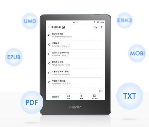 就在刚刚!掌阅新品iReader A6正式发布:听书功能帮你解放双眼! 电子墨水阅读器 第11张