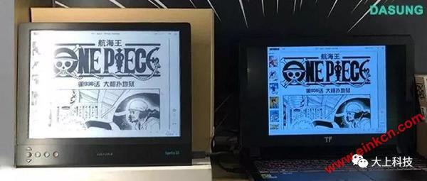 坐标上海中金国际广场百脑汇 大上科技电子墨水显示器体验点 墨水屏广告看板 第1张
