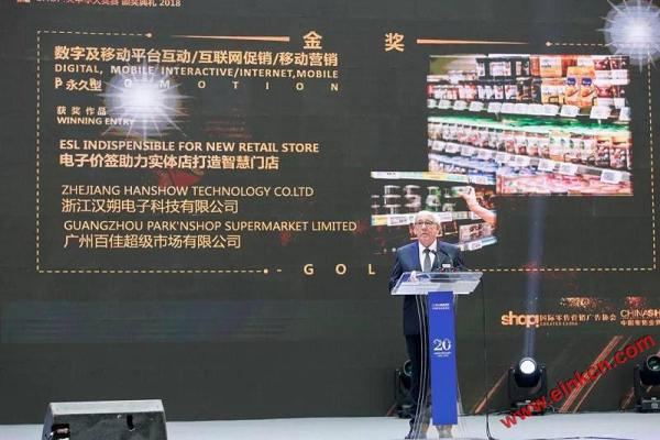 印尼街道Kimia Farma门店中使用国内汉朔的电子纸智能货架标签 智能标签 第15张