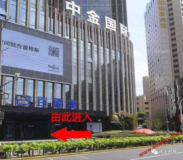 坐标上海中金国际广场百脑汇 大上科技电子墨水显示器体验点 墨水屏广告看板 第4张