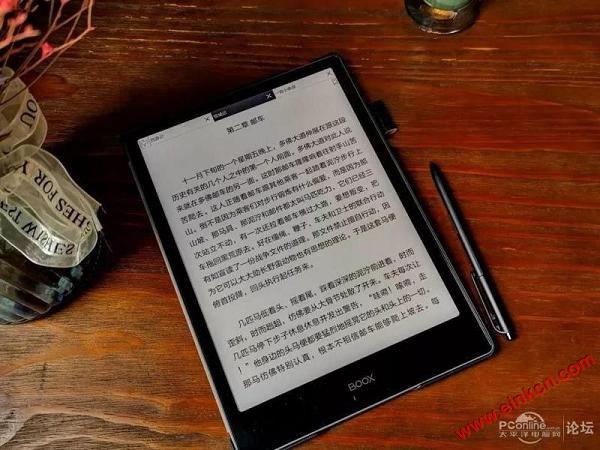 屏幕会发光的电纸书,文石BOOX Note Pro体验 电子墨水笔记本 第8张