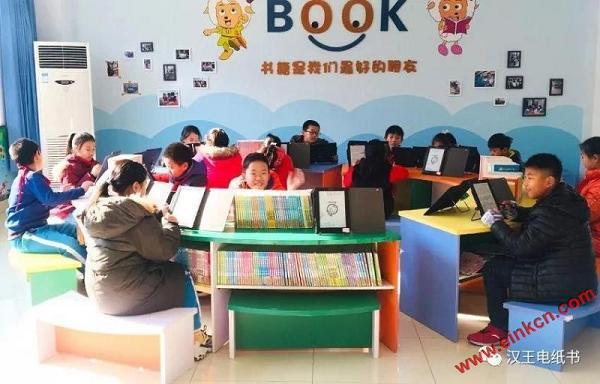 得阅读者得语文——汉王中小学智慧阅读解决方案 电子墨水阅读器 第4张
