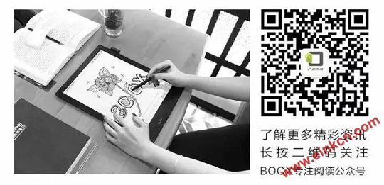屏幕会发光的电纸书,文石BOOX Note Pro体验 电子墨水笔记本 第28张