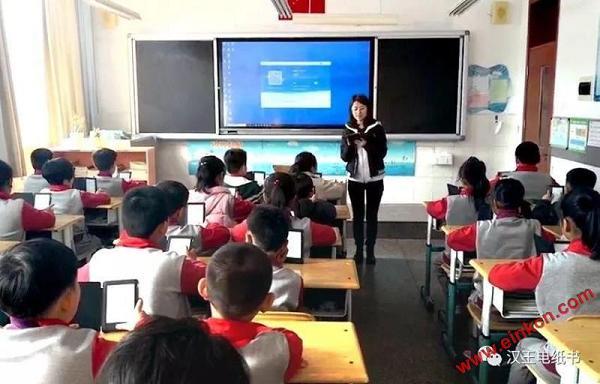 得阅读者得语文——汉王中小学智慧阅读解决方案 电子墨水阅读器 第5张