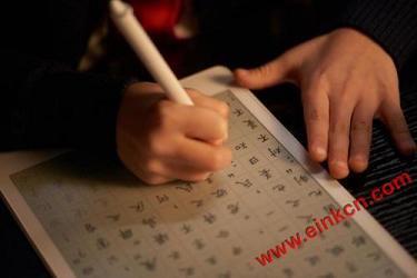 芝士笔记创始人胡京奇:让学生时代的每一分努力更值得 墨水屏智慧教育 第1张