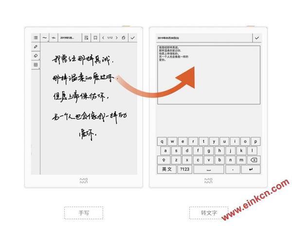 小米墨案智能电子纸 W7 白色 10.3英寸 参数 预售地址 电子笔记 第24张