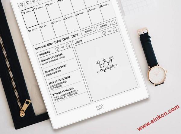 小米墨案智能电子纸 W7 白色 10.3英寸 参数 预售地址 电子笔记 第28张