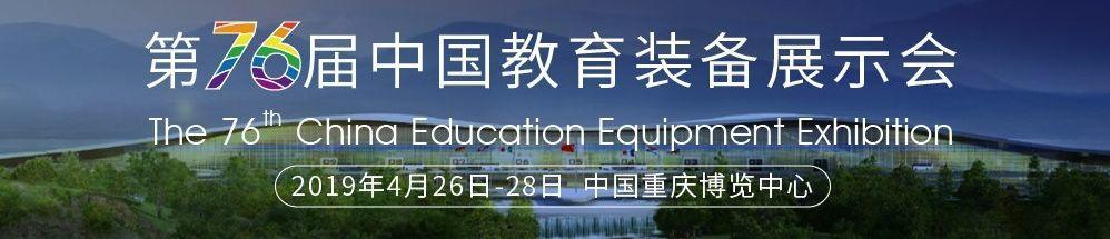 聚焦未来教育,磐度与科技同行 E Ink电子墨水教育平板 电子笔记 第2张