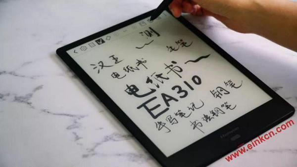 汉王电纸书EA310 评测体验-听说读写样样精通 电子笔记 第22张