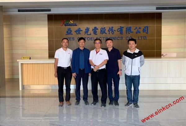 广东平板显示产业促进会|执行会长刘森华一行走访副会长单位亚世光电 业界新闻 第1张