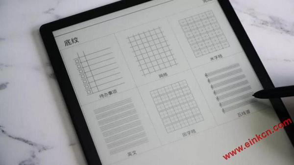 汉王电纸书EA310 评测体验-听说读写样样精通 电子笔记 第23张