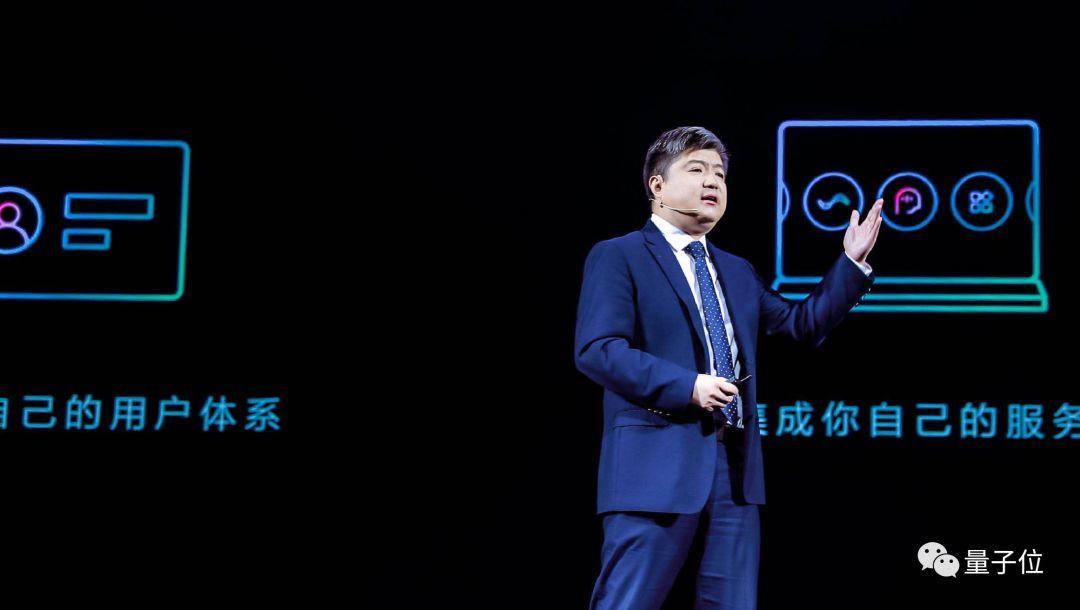 科大讯飞一口气发布五款超强AI产品-包含电子纸语音手写智能本 电子笔记 第20张