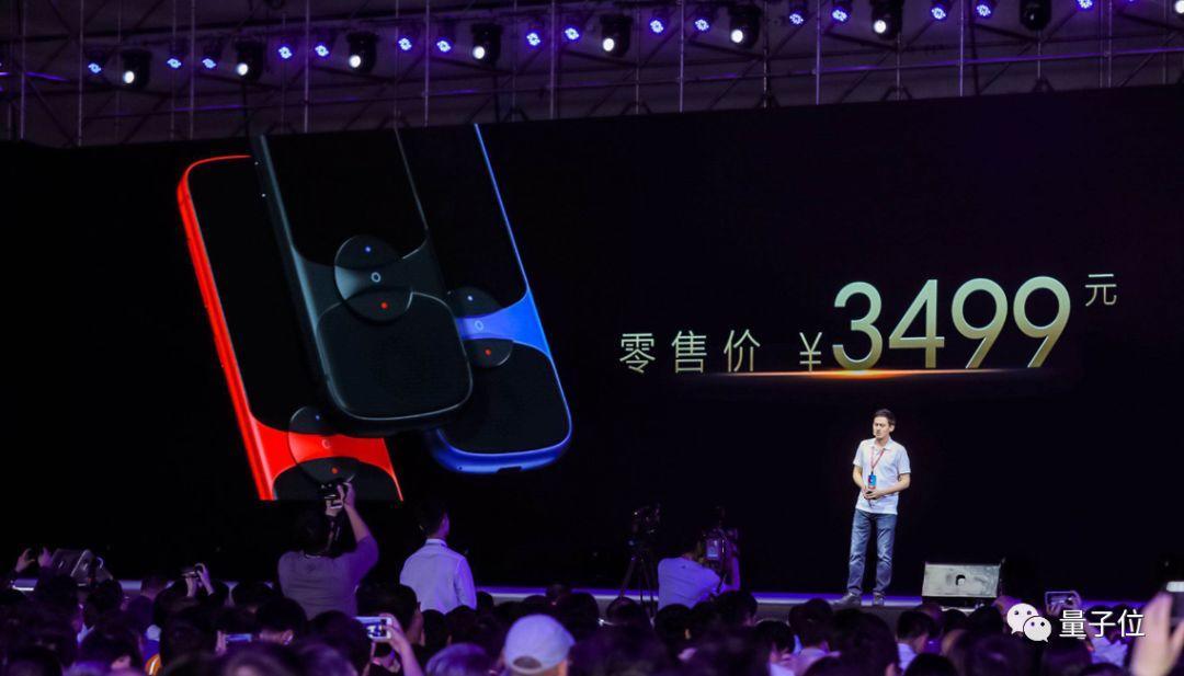 科大讯飞一口气发布五款超强AI产品-包含电子纸语音手写智能本 电子笔记 第7张