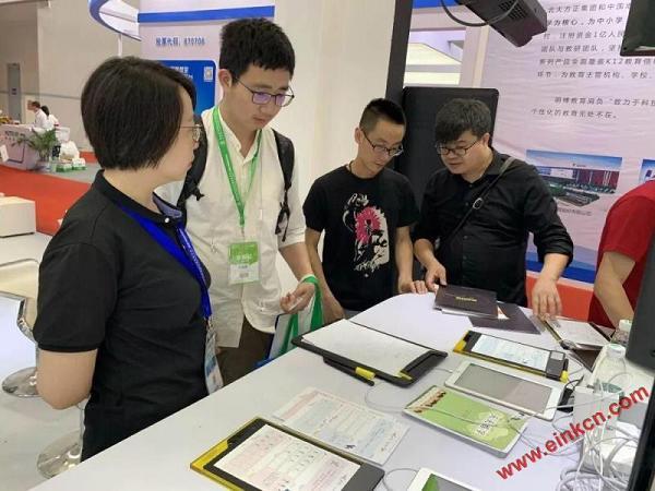 聚焦未来教育,磐度与科技同行 E Ink电子墨水教育平板 电子笔记 第24张