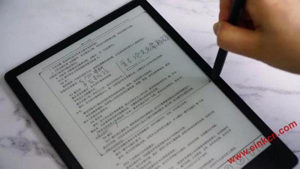 汉王电纸书EA310 评测体验-听说读写样样精通 电子笔记 第29张