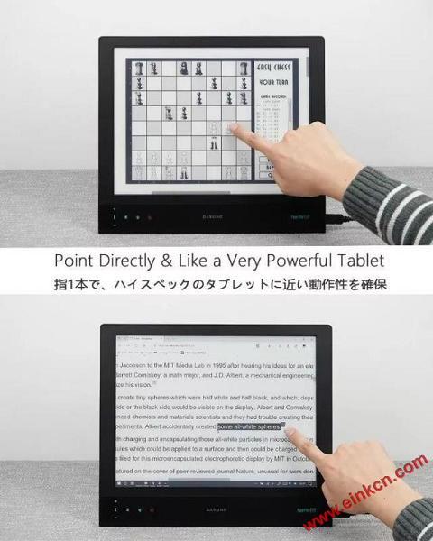 """大上科技发布全球首款具有""""前光+触屏""""的13.3寸电子墨水显示器 显示看板 第4张"""