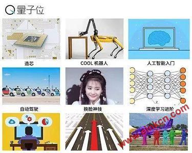 科大讯飞一口气发布五款超强AI产品-包含电子纸语音手写智能本 电子笔记 第30张