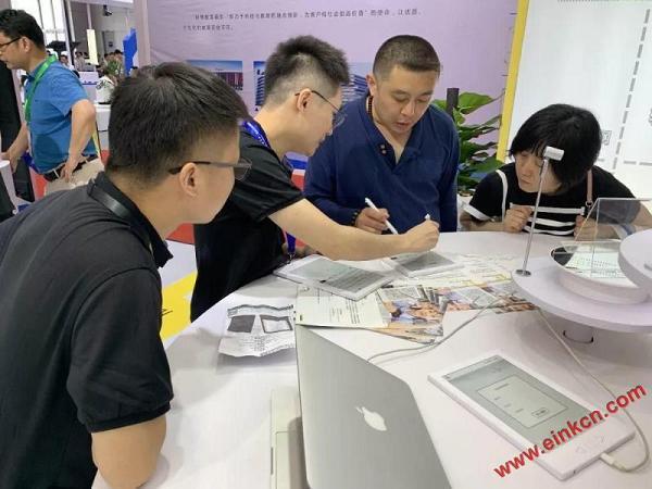 聚焦未来教育,磐度与科技同行 E Ink电子墨水教育平板 电子笔记 第26张
