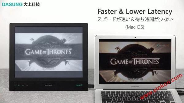 """大上科技发布全球首款具有""""前光+触屏""""的13.3寸电子墨水显示器 显示看板 第2张"""