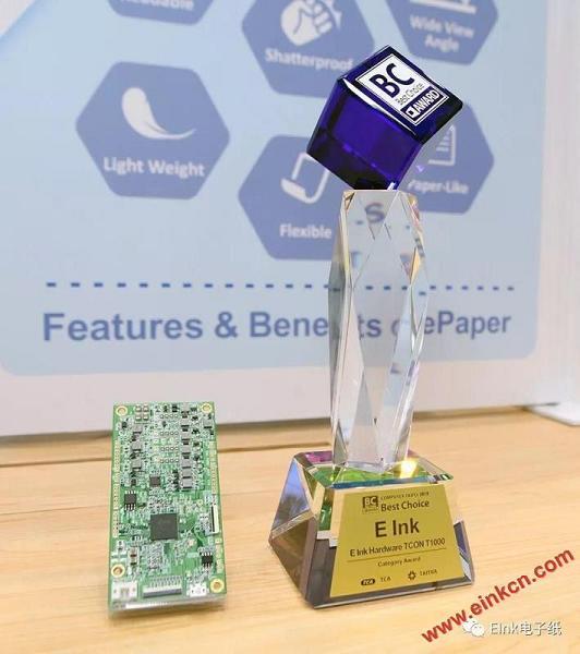 技术 | E Ink协同开发芯片荣获Best Choice Award 类别奖 电子墨水屏新闻 第1张