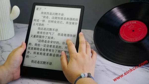 汉王电纸书EA310 评测体验-听说读写样样精通 电子笔记 第10张