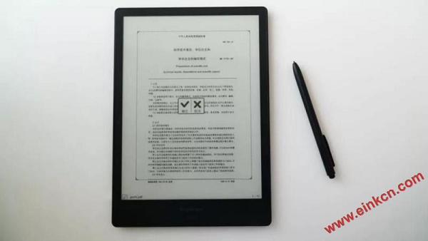 汉王电纸书EA310 评测体验-听说读写样样精通 电子笔记 第33张