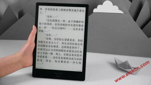 汉王电纸书EA310 评测体验-听说读写样样精通 电子笔记 第18张