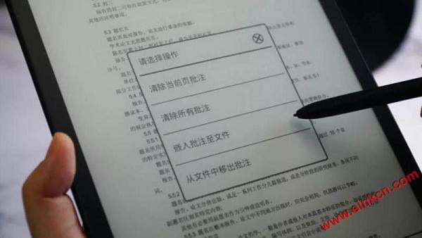 汉王电纸书EA310 评测体验-听说读写样样精通 电子笔记 第28张